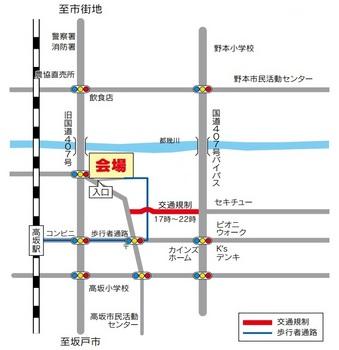 higashimatsuyama-hanabi-map.jpg